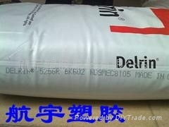 供應  POM  510GR  GF10% 美國杜邦塑膠原料