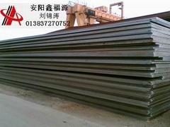 高建钢Q345GJB-Z15