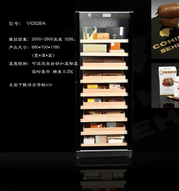 布尔道格新一代雪茄柜 1