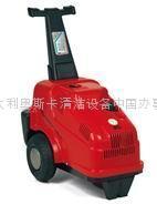 機械模具清洗用工業高壓清洗機