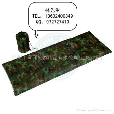 廣州迷彩睡袋 1