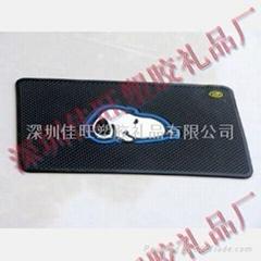 汽车防滑垫