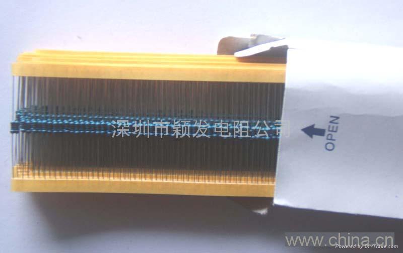 深圳穎發1W金屬氧化膜電阻 3