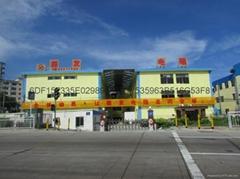 深圳市穎發電阻公司