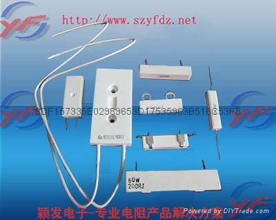 YINGFA BKG-80W Cement Power Resistor 2