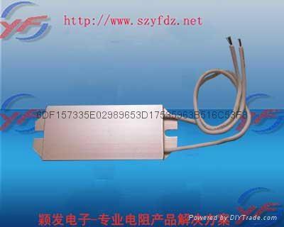 深圳穎發60W超薄型伺服專用鋁合金電阻 3