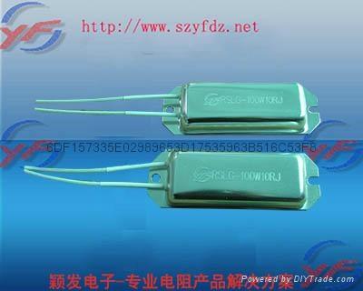 深圳穎發60W超薄型伺服專用鋁合金電阻 4