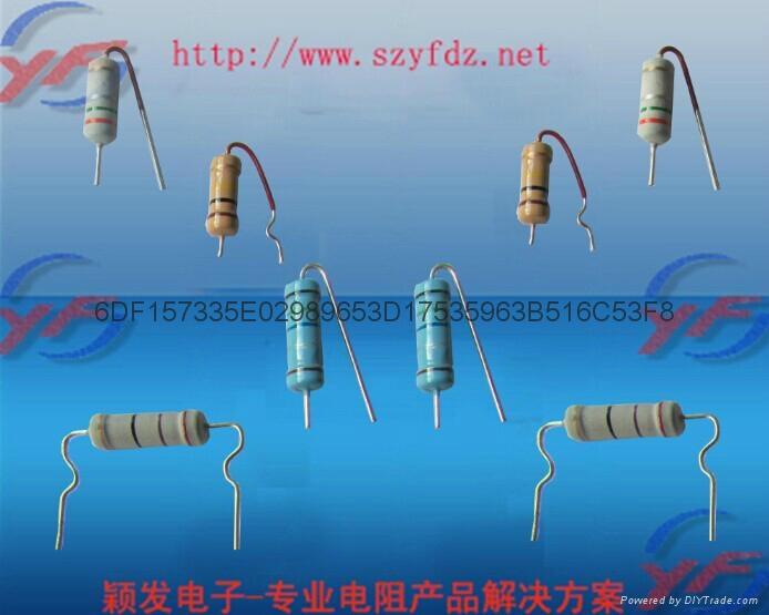 深圳颖发UL/VDE-1watt保险电阻 4