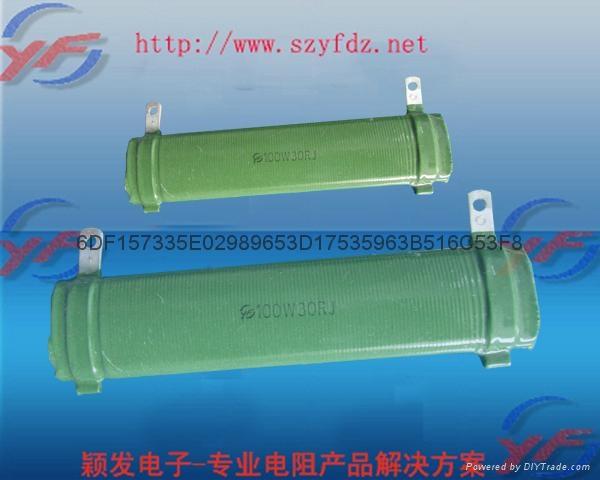 全系列異型功率繞線電阻 2
