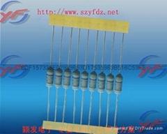 深圳颖发UL/VDE-1watt保险电阻