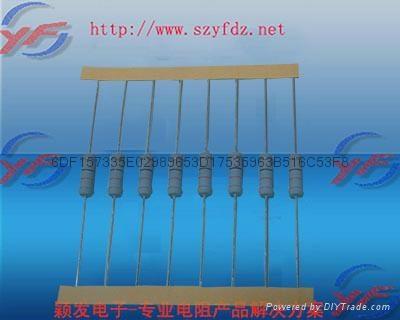 深圳穎發1W金屬氧化膜電阻 1