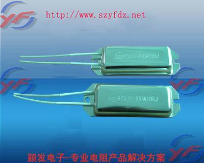 深圳颖发船型铝壳80W制动电阻 1