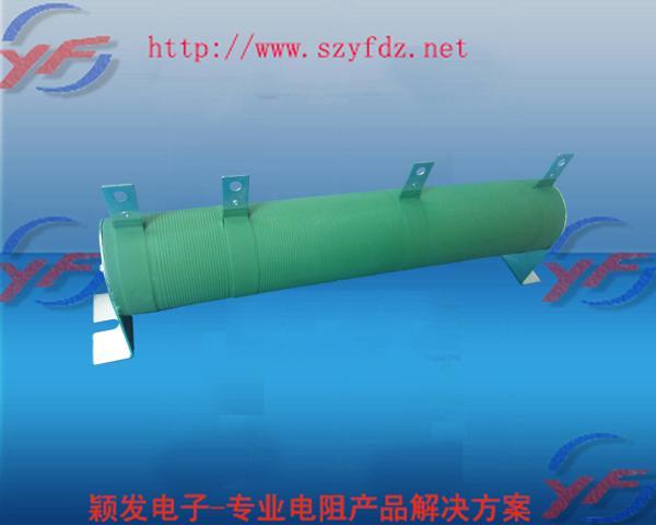 深圳穎發1000W管狀功率繞線固定電阻 2
