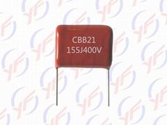 广东CBB-155J400V聚丙烯薄膜电容