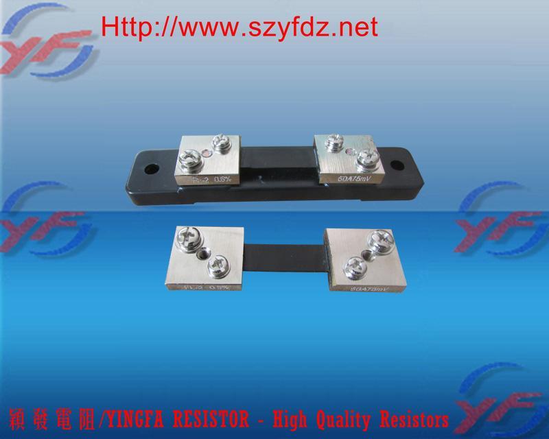 高精度50A電流取樣分流器 4