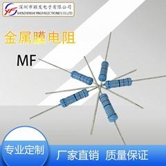 穎發插件色環精密金屬膜電阻
