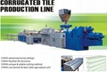 Corrugated tile extrusion line