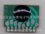 佛经语音芯片