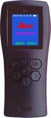 行業巡檢系統(AW-I8001)