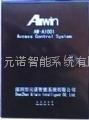 門禁控制器機箱AW-A1000