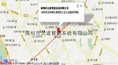 深圳市元諾智能系統有限公司