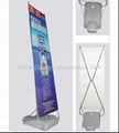 Affusion X Banner Stand
