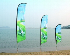 custom feather flag banner