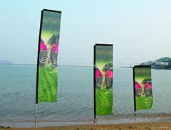 Flag Banner (fiberglass) New