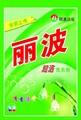 洗衣粉散粉 5