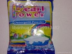 Mauritius detergent powder