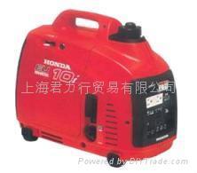 供應 HONDA日本原裝本田變頻發電機 - 汽油發電機組