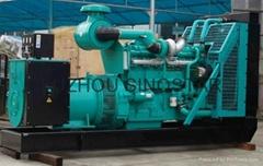 500kw Cummins Diesel generator