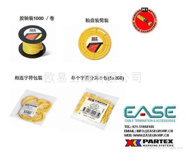 进口-PKS不锈钢线标: 2