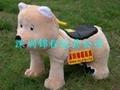 大憨熊动物电瓶车*A