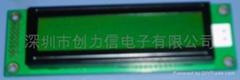 液晶模块2002A