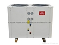 Air Source Heat Pump for Low Temperature 1