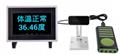 移动式自助测温仪 2
