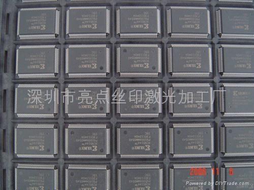 广东IC磨字 1