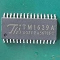 IC芯片打磨