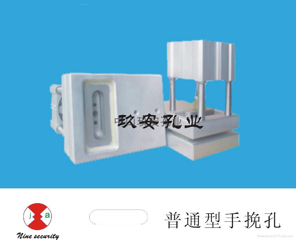 塑料袋圆孔气动打孔机模具 1