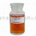 Ethylene Diamine Tetra (Methylene