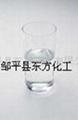 Dodecyl Dimethyl Benzyl ammonium Chloride  1