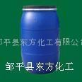 Dodecyl Dimethyl Benzyl ammonium Chloride  2
