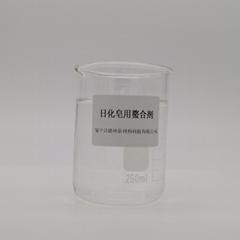多倍螯合分散剂Derin-501