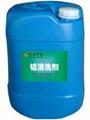 铝清洗剂 1