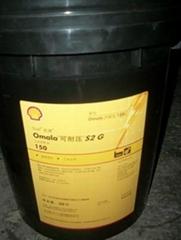 工业齿轮润滑油可耐压150#
