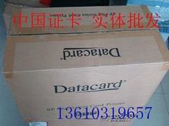 DATACARD sp30人像卡打印机促销