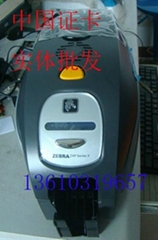 ZEBRA斑马ZXP3会员卡打印机