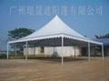 鋁合金帳篷尖頂篷