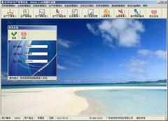 《信华电器行业ERP生产管理软件》